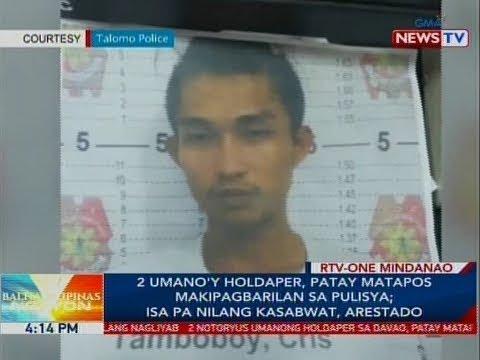 BP: 2 umanong holdaper, patay matapos makipagbarilan sa pulisya; isa pa nilang kasabwat, arestado