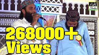 Video Shan e Umar r.a by Hafiz Zafar Shahzad{Mahfil e Naat;Ganj Mandi BHERA} MP3, 3GP, MP4, WEBM, AVI, FLV Juni 2018