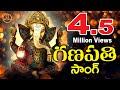 వినాయక చవితి డీజే సాంగ్ || Ganesh Special Song || Poddupodupu Shankar || Telu Vijaya || Ketan Music