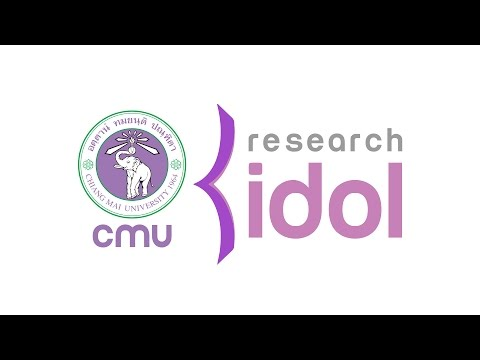 CMU Research Idol Ep. Special Inspiring Success Stories of CoE