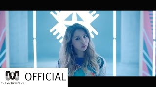 Video 공민지(Minzy) - 니나노 (Feat. 플로우식(Flowsik)) Music Video MP3, 3GP, MP4, WEBM, AVI, FLV Mei 2017