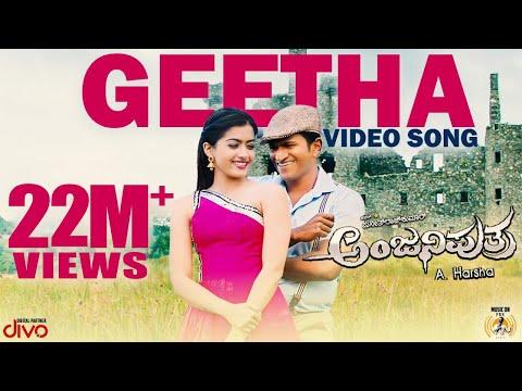 Video Anjaniputhraa - Geetha (Video Song) | Puneeth Rajkumar, Rashmika Mandanna | A. Harsha download in MP3, 3GP, MP4, WEBM, AVI, FLV January 2017