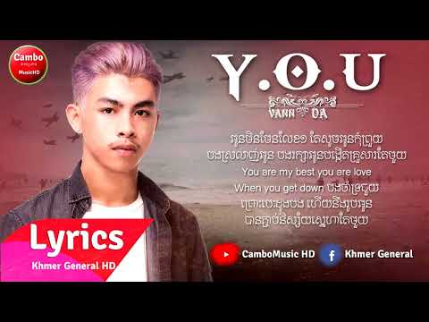 YOU | DR MUSIC