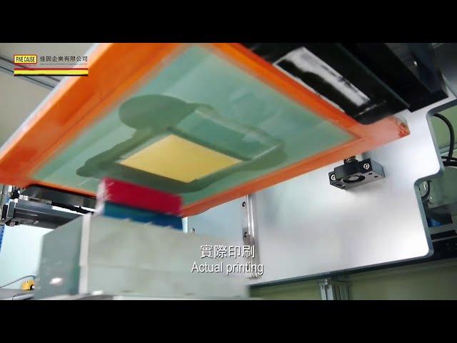 FA-300TSN-XQ 全自动双轴伺服网印机