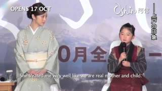Nonton OSHIN 阿信 - Movie Press Conference in Japan - Opens 17 Oct in SG Film Subtitle Indonesia Streaming Movie Download