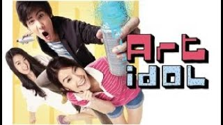 Art Idol - Thai movie with English Subtitles