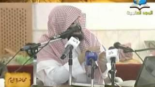 Download Video إنه الله :: عبدالمحسن الأحمد MP3 3GP MP4