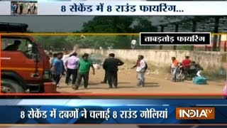 Gun-shot fired over tender issue in Moradabad