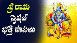lord telugu songs