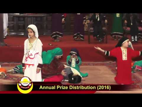 Video Moon Public Schools Annual Prize Distribution 2016 Kashmeer download in MP3, 3GP, MP4, WEBM, AVI, FLV January 2017