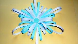 Снежинка из бумаги. Новогодние поделки своими руками