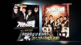 Nonton  720p  121124 Marrying The Mafia 5   Return Of The Family Film Subtitle Indonesia Streaming Movie Download