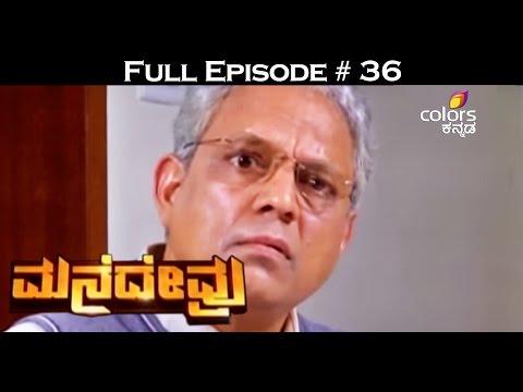 Mane-Devru--24th-March-2016--ಮನೆದೇವ್ರು--Full-Episode