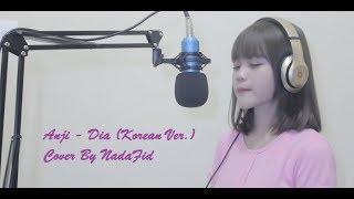 download lagu download musik download mp3 Anji - Dia ( Korean Ver. ) by NADAFID