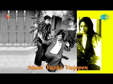 Naan Vazha Vaippen