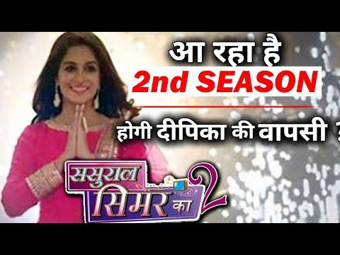 Sasural Simar Ka to Make a COMEBACK With Season 2 Will Dipika Kakkar Return