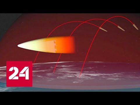 Минобороны выбирает лучшие названия для нового оружия - Россия 24 - DomaVideo.Ru