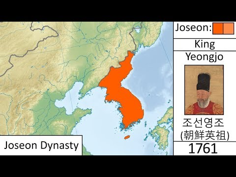 History of Joseon Dynasty (Korea) Every Year