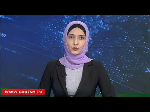 Полный выпуск новостей от 13.07.2018 - DomaVideo.Ru