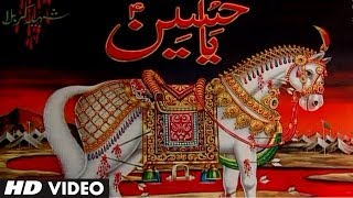 Video Karbala Ki Kahani | Parwar Digar-e-Alam | Mohammad Aziz Muslim Devotional Video Song MP3, 3GP, MP4, WEBM, AVI, FLV Juni 2018