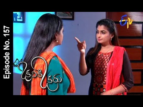 Okariki Okaru | 8th November 2017 | Full Episode No 157