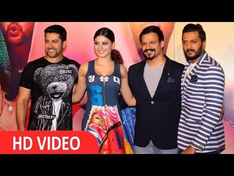 Riteish Deshmukh & Vivek Oberoi At Trailer Launch Of Film Great Grand Masti