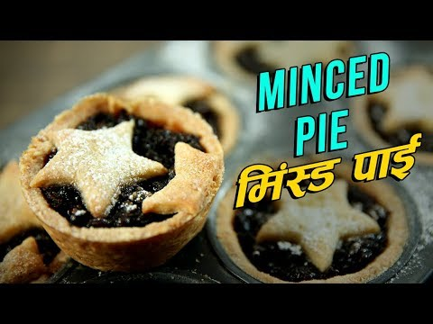 How To Make Minced Pie For Christmas | Easy Christmas Recipe In Hindi | Varun Inamdar