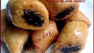 Makrout Aux Dattes Gateau Oriental Au Miel - Makrout With Dates, Oriental Pastry With Honey