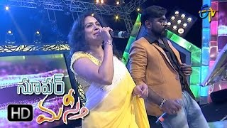 Video Bangala Kathamulo Song | Sunitha, Deepu Performance | Super Masti | Parchur | 30th April 2017 download in MP3, 3GP, MP4, WEBM, AVI, FLV January 2017