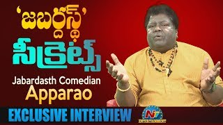 Jabardasth Apparao Exclusive Interview