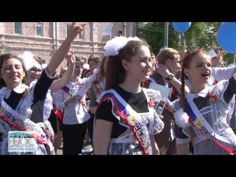 В Самаре прошло шествие выпускников