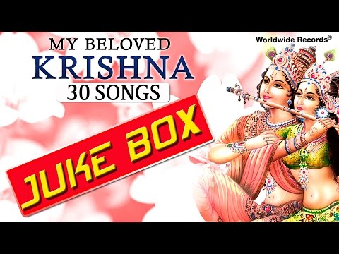 Beloved Krishna | Devotional Song JUKE BOX | Sonu Nigam | Shankar Mahadevan | Anup Jalota