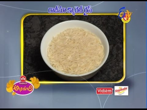 Abhiruchi--Rajma-Carrot-Rice--రాజ్-మా-క్యారెట్-రైస్