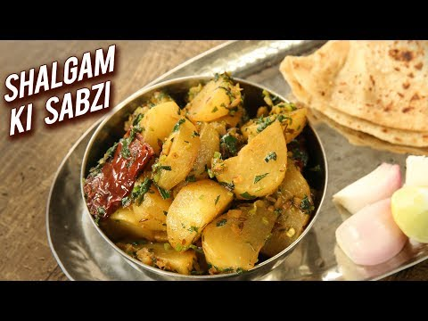 Shalgam Ki Sabzi | Turnip Recipe | Winter Root Vegetable | How To Make Shaljam Sabzi At Home | Varun