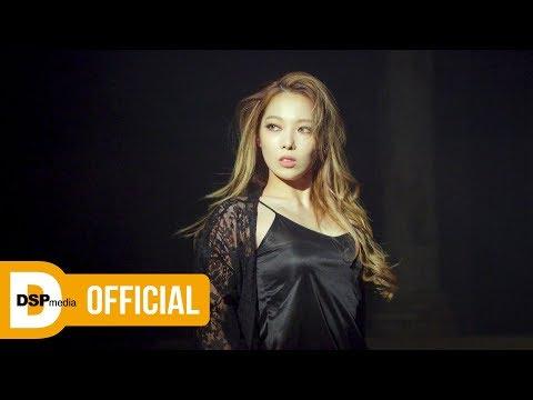 KARD - [밤밤(Bomb Bomb)] Teaser #Somin - Thời lượng: 29 giây.