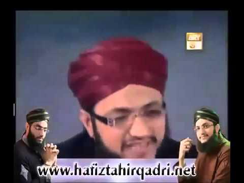 Video Hafiz Tahir Qadri New Album 2012  Har Desh Mein Gunjega Ya Rasool Allah  By Harooni Group download in MP3, 3GP, MP4, WEBM, AVI, FLV January 2017