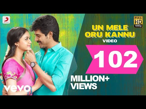 Video Rajinimurugan - Un Mele Oru Kannu Video | Sivakarthikeyan, Keethi Suresh| Imman download in MP3, 3GP, MP4, WEBM, AVI, FLV January 2017