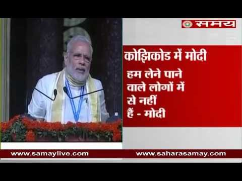 PM Modi addressed to BJP workers on Birth anniversary of Pandit Deen Dayal