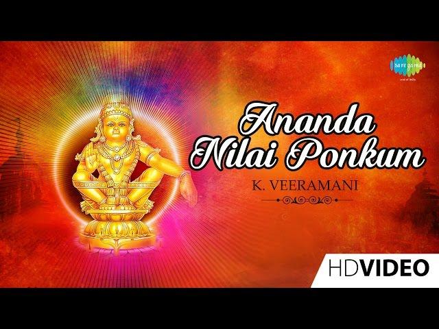 bakthimalaicom : Swamysaranam,Ayyappan,Lord Ayyappan of
