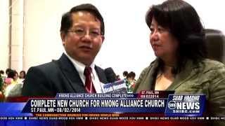 Suab Hmong News:  St. Paul Hmong Alliance new Church