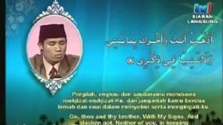 Video MTQA 2013 Johan Qari Dasrizal Marah Naini (Indonesia) MP3, 3GP, MP4, WEBM, AVI, FLV Oktober 2018