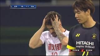 Video 2018 AFC CL   Groups E  Round 6   Tianjin QuanJian vs Kashiwa Reysol MP3, 3GP, MP4, WEBM, AVI, FLV Juni 2018