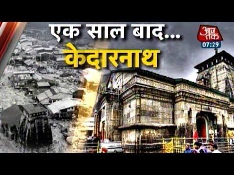 Video Kedarnath Temple: Recalling the horror of flash floods download in MP3, 3GP, MP4, WEBM, AVI, FLV January 2017