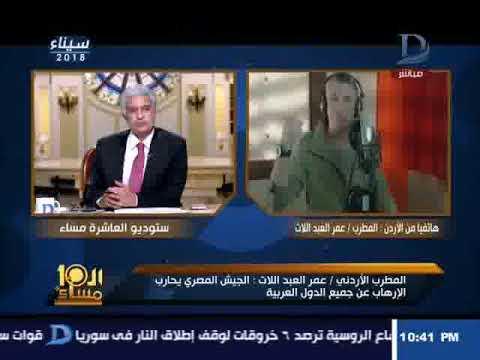 عمر العبداللات عن غنائه للجيش المصري: لا شكر على واجب