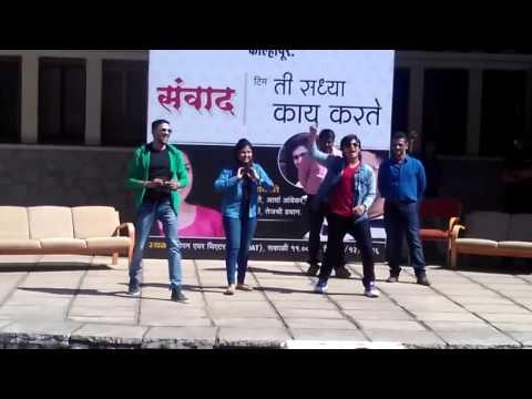 Video Abhinay Berde | Dance | KIT college | Kolhapur | Ankush Choudhari | Ti sadhya Kay karte download in MP3, 3GP, MP4, WEBM, AVI, FLV January 2017