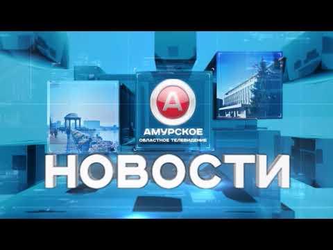 Новости 17.05.2018 - DomaVideo.Ru