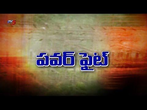 Srisailam Power Generation Controversy Between AP & Telangana : TV5 News