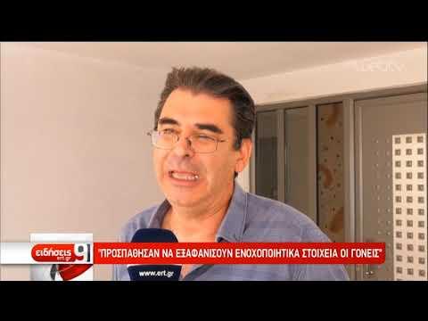 Υπόθεση Τοπαλούδη: Σε δίκη οι 2 κατηγορούμενοι. Ο πατέρας της Ελένης στην ΕΡΤ | 04/09/2019 | ΕΡΤ