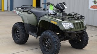2. $6,499:  2015 Arctic Cat 500 4X4 Overview and Review!