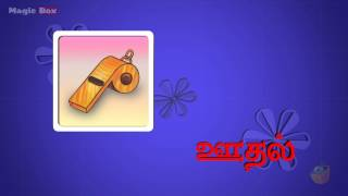 3 Letter Words - Adipadai Tamil - Animated Basic Tamil Lessons for Children in Tamil